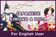 JAPANESE KIMONO & DOLL