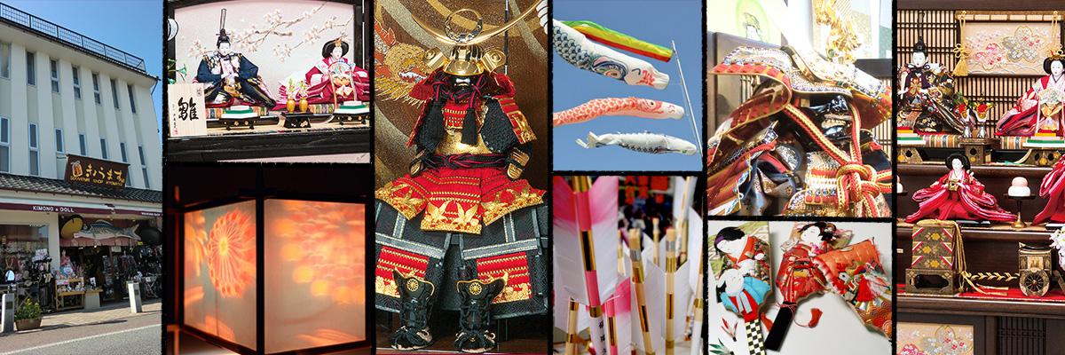 成田山新勝寺の表参道のお土産屋・日本・雛人形|きょうます本店トップ画像