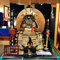 皇輝 7号鎧飾り